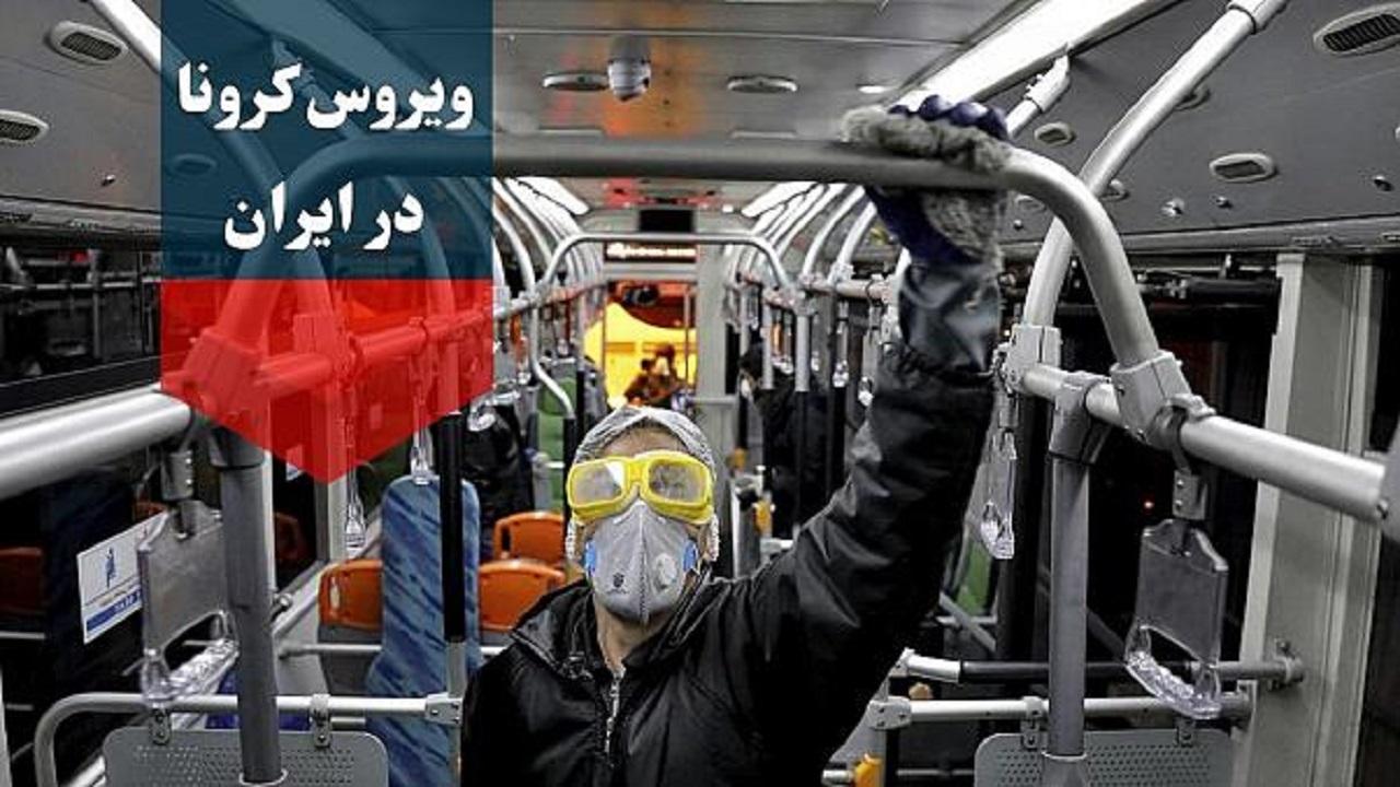 آخرین آمار کرونا در ایران؛ فوت ۳۰۷ بیمار در شبانه روز گذشته