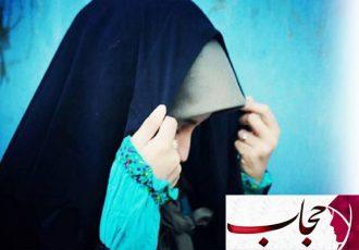 در حجاب محدودیت هایی وجود دارد/ داشتن باور درونی باعث تداوم حفظ عفاف و حجاب می شود