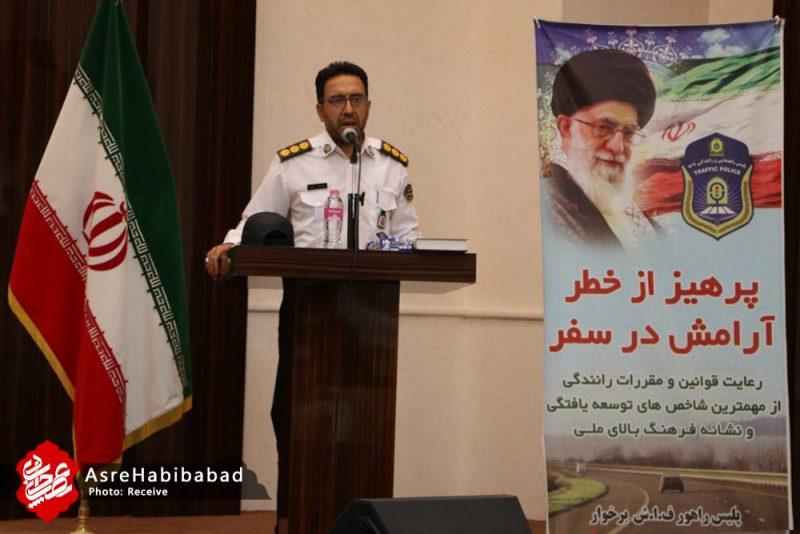 رئیس جدید پلیس راهور شهرستان برخوار معارفه شد