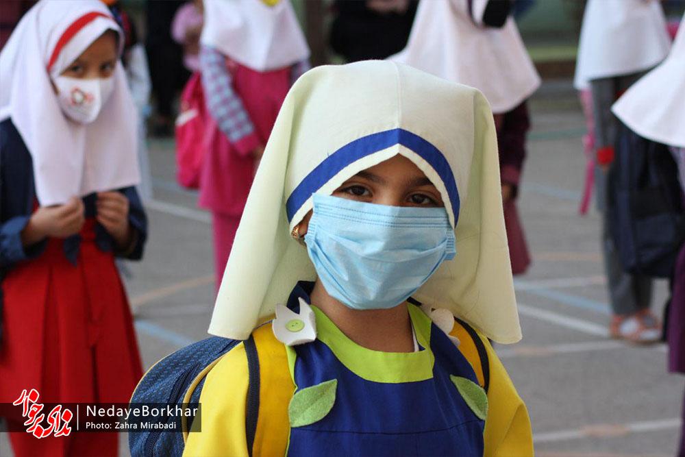 اطلاعیه ستاد استانی مبارزه با کرونا در خصوص آموزش غیر حضوری مدارس