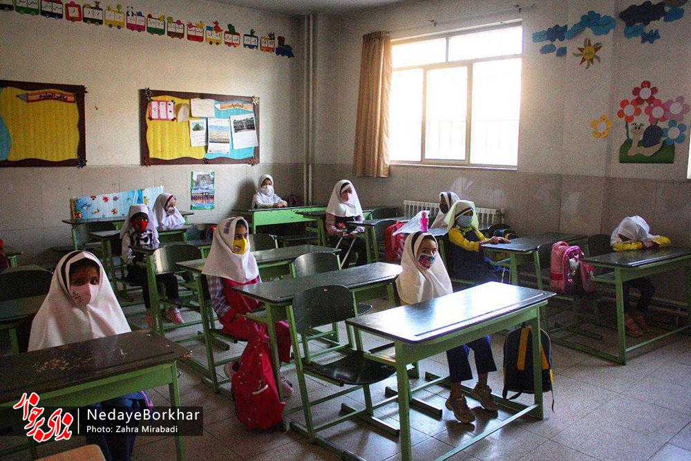 تکالیف سنتی و پیک نوروزی برای ایام عید نوروز ممنوع است