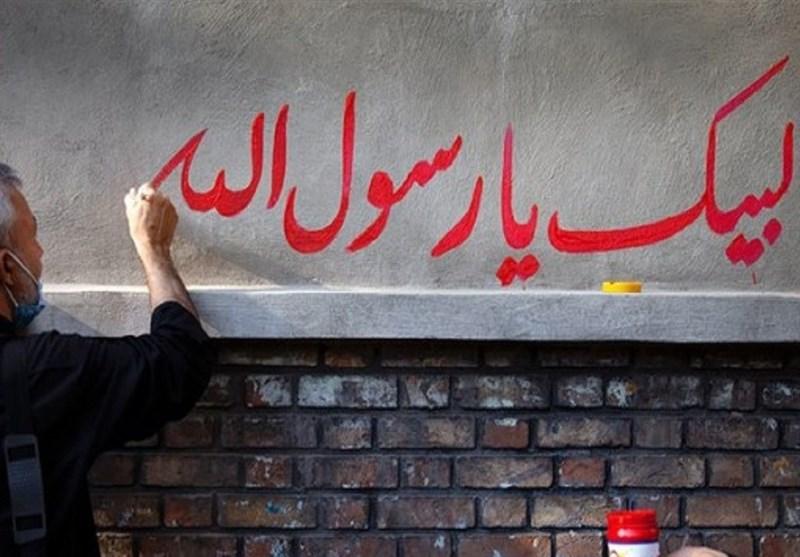 بسیج شهرستان برخوار اهانت به پیامبر اسلام را محکوم کرد
