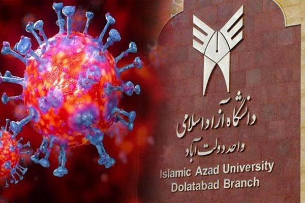 تولیدات دانش بنیان دانشگاه آزاد دولت آباد در مقابله با کرونا/ از دستگاه ضدعفونی تا اپلکیشین خرید