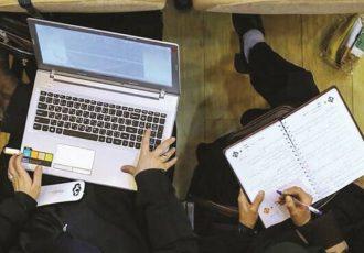 افزایش تقلب در امتحانات آنلاین با استخدام «همیار تقلب»