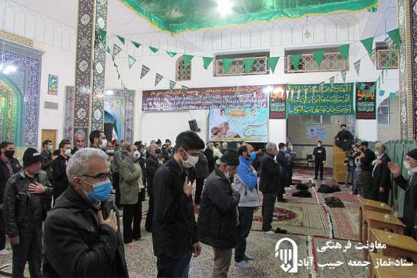 مراسم عزاداری ایام فاطمیه در مصلی نماز جمعه حبیب آباد + تصاویر
