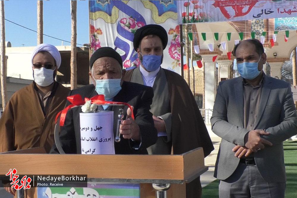 مراسم آغاز دهه فجر و نواختن زنگ انقلاب در شهرستان برخوار برگزار شد