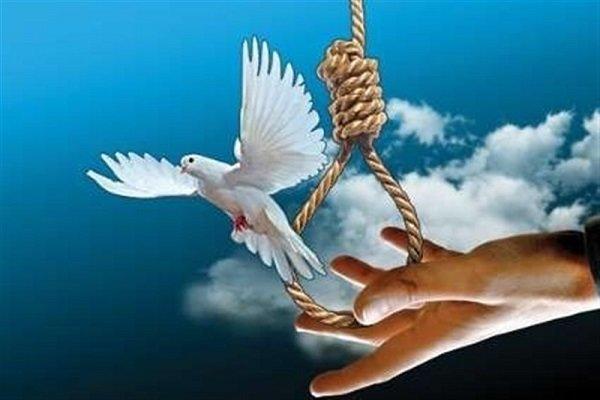 بخشش یک زن محکوم به اعدام در شهرستان برخوار + جزئیات