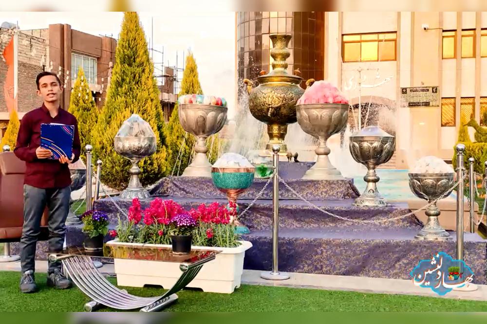 فیلم   ویژه برنامه عیدانه «بهار دلنشین»
