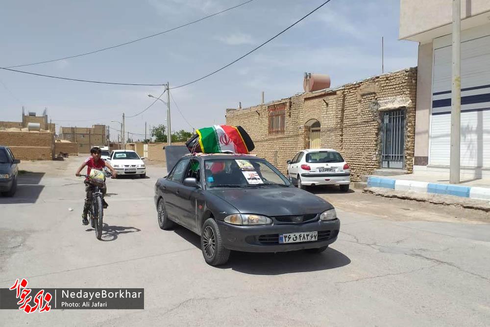 حرکت خودجوش مردم کمشچه در حمایت فلسطین + تصاویر