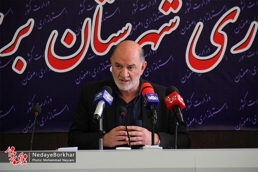 نتایج نهایی رسیدگی به صلاحیت داوطلبین شورای شهر ۱۶ خرداد اعلام می شود