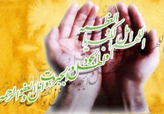 نماز عید فطر در کدام شهرهای شهرستان برخوار اقامه می شود؟ + جزئیات