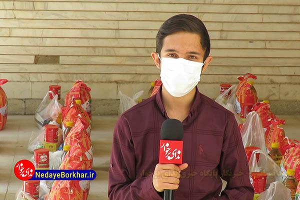 گزارش ویدئویی | توزیع ۱۵۰ بسته معیشتی جمعیت هلال احمر برخوار بین نیازمندان