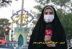 گزارش ویدیویی | حال و هوای غدیری شهرستان برخوار/ از توزیع غذای گرم تا تخفیف در خرید اجناس