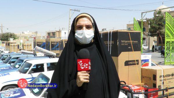 گزارش ویدیویی   اهدای ۱۷ سری جهیزیه در شهرستان برخوار