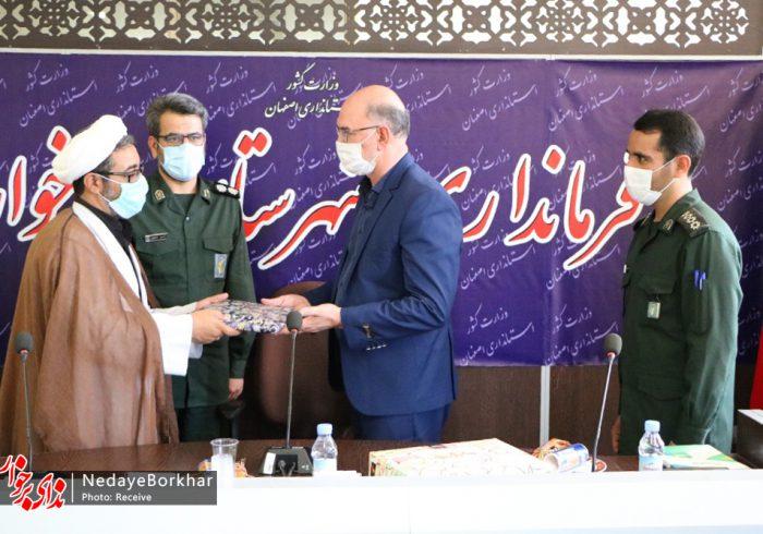تجلیل سپاه شهرستان از فرماندار برخوار به مناسبت هفته دولت