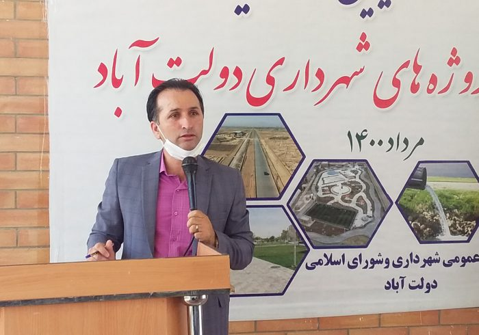 رئیس شورای اسلامی دولت آباد: فکر میکنم نمره قبولی را داشته باشیم
