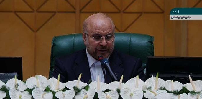 قالیباف: مجلس یار دولت و ناظری فعال در تحقق وعده های دولت خواهد بود