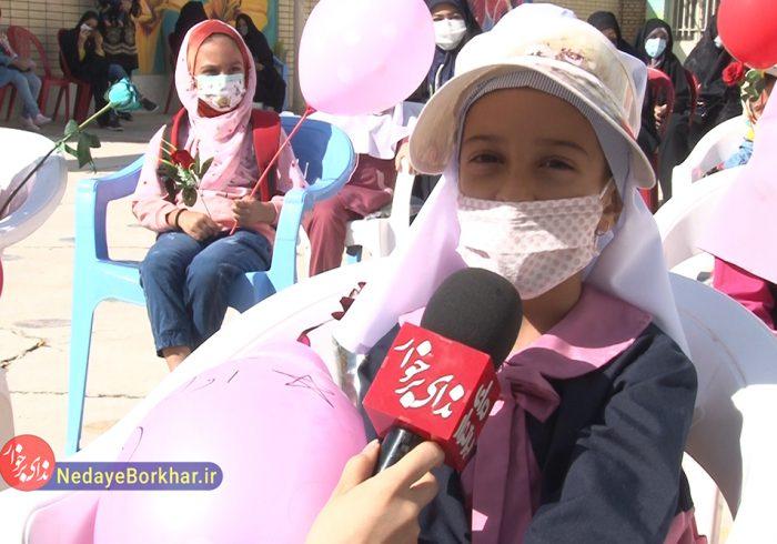 گزارش ویدیویی   شور و شوق شکوفه های کلاس اولی برای بازگشایی مدارس
