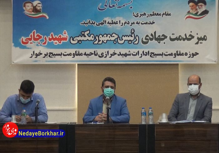 میز خدمت مدیرکل جهاد کشاورزی اصفهان با حضور کشاورزان و دامداران برخواری