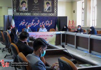 جلسه ستاد ساماندهی امور جوانان شهرستان برخوار برگزار شد + تصاویر