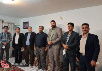 روشندلان میزبان شهردار و اعضای شورای اسلامی دستگرد برخوار