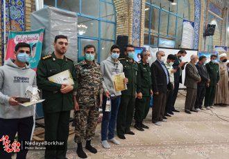 فرمانده جدید حوزه مقاومت بسیج امام حسن مجتبی (ع) برخوار معارفه شد + تصاویر