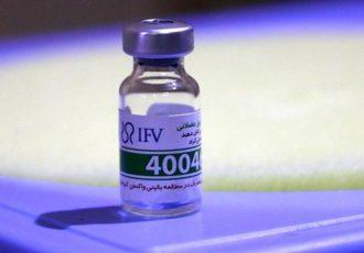 ویژگی منحصر بفرد واکسن «پاستوکووک» در جهان چیست؟/قابلیت استفاده در سنین «۳ تا ۱۸ سال»